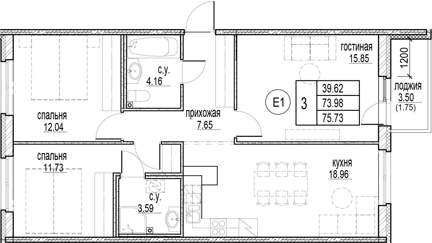 3-комнатная, 75.73 м²– 2