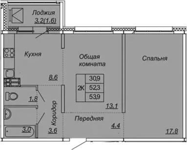 2-к.кв, 53.9 м², 7 этаж