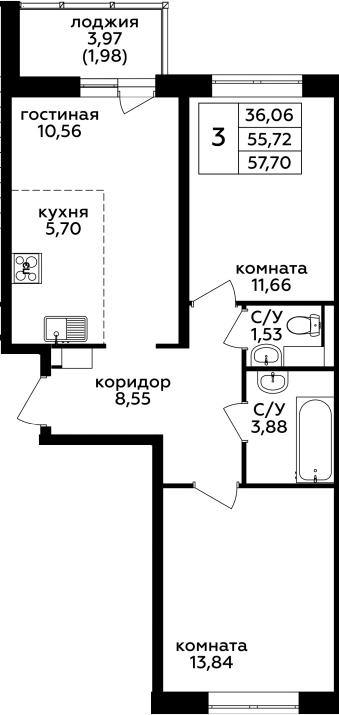 3Е-комнатная, 57.7 м²– 2