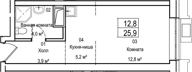 Студия, 25.9 м²