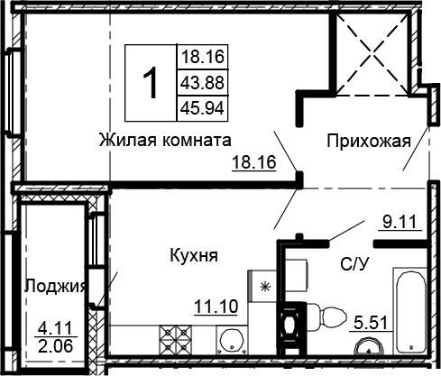 1-комнатная, 45.94 м²– 2