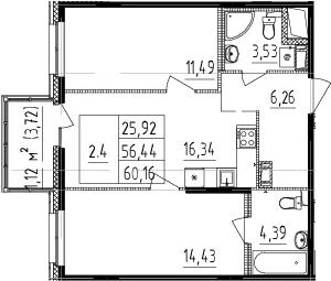 3Е-комнатная, 56.44 м²– 2