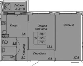 2-к.кв, 53.9 м², от 3 этажа