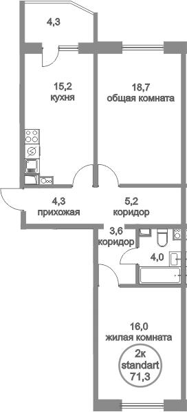 3Е-комнатная, 71.3 м²– 2