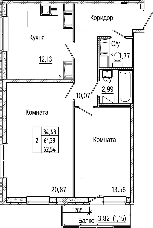 2-комнатная, 62.54 м²– 2