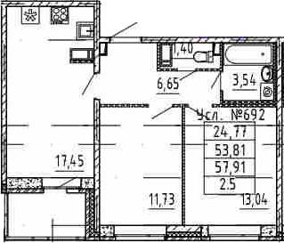 3Е-комнатная, 53.81 м²– 2