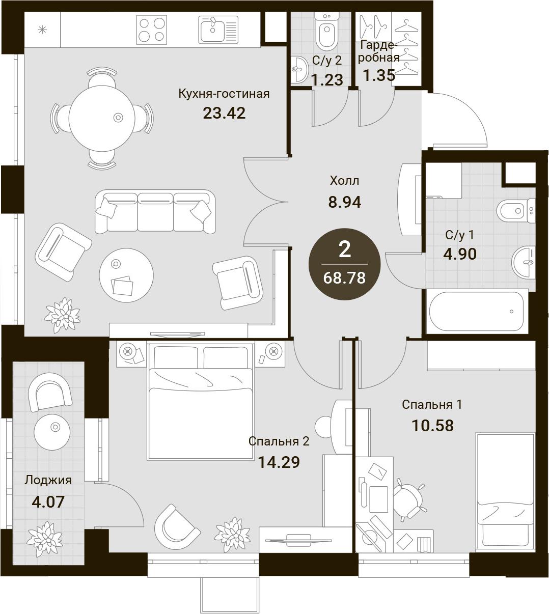3-к.кв (евро), 72.85 м²