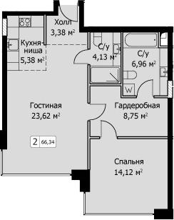 2Е-комнатная, 66.34 м²– 2