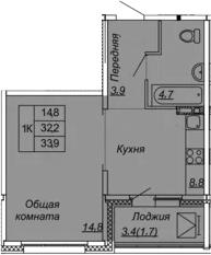 1-к.кв, 33.9 м², от 3 этажа