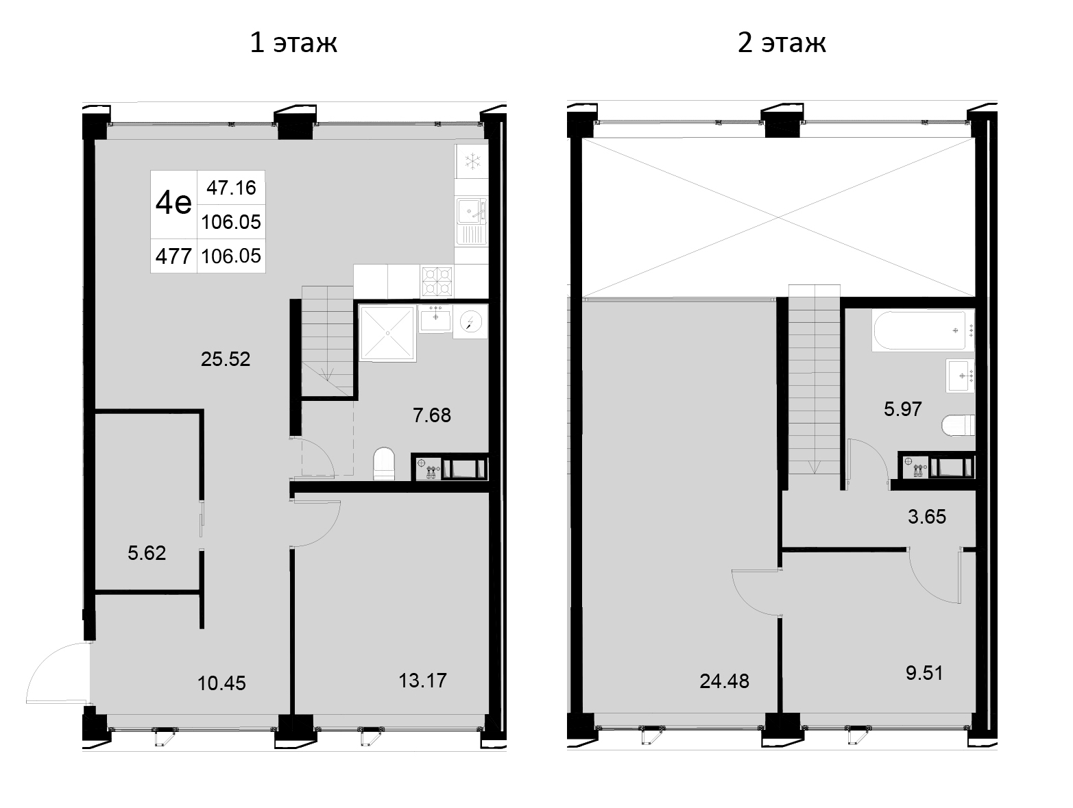 4Е-комнатная, 106.05 м²– 2