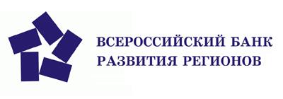 ВБРР (АО)