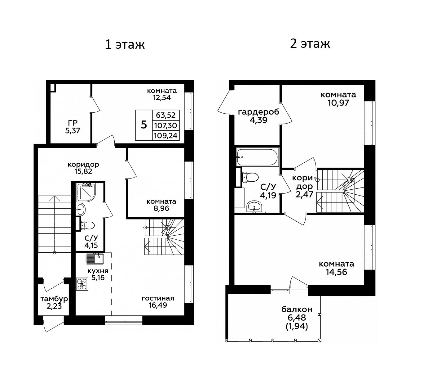 5Е-комнатная, 109.24 м²– 2