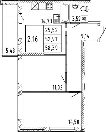3Е-комнатная, 58.39 м²– 2
