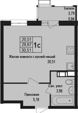 Студия, 30.51 м²– 2