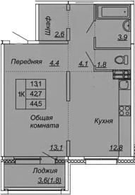1-к.кв, 44.5 м², 2 этаж