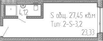 Студия, 27.45 м²– 2
