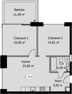 3Е-комнатная, 76.63 м²– 2