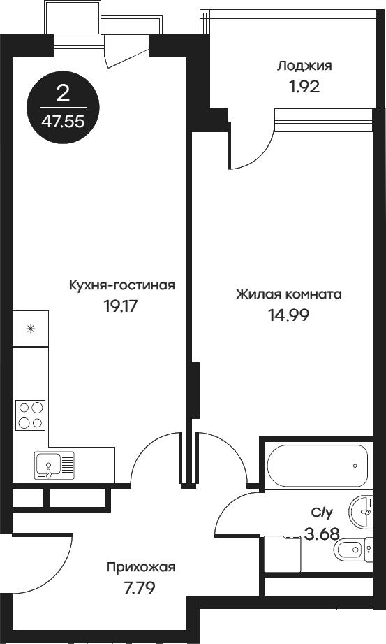 2Е-комнатная, 47.55 м²– 2