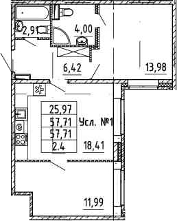 3-к.кв (евро), 57.71 м²