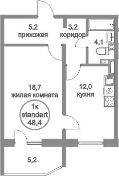 1-к.кв, 48.4 м², 1 этаж