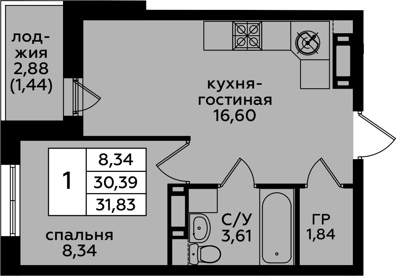 2-к.кв (евро), 33.27 м²