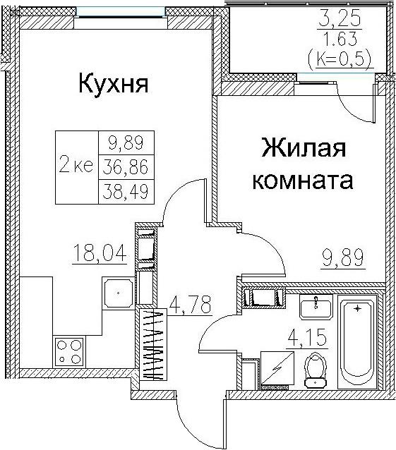 2Е-к.кв, 38.49 м², от 3 этажа