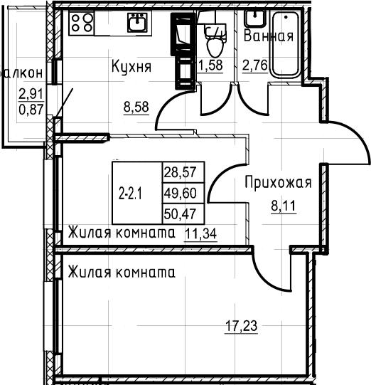 2-комнатная, 50.47 м²– 2