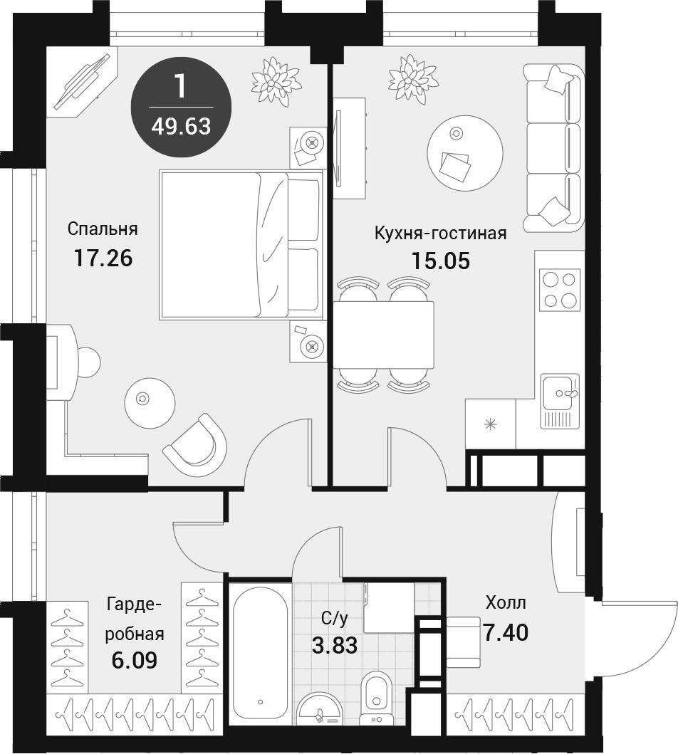 2-к.кв (евро), 49.63 м²