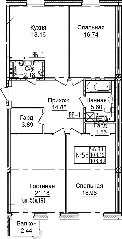 4Е-комнатная, 103.89 м²– 2