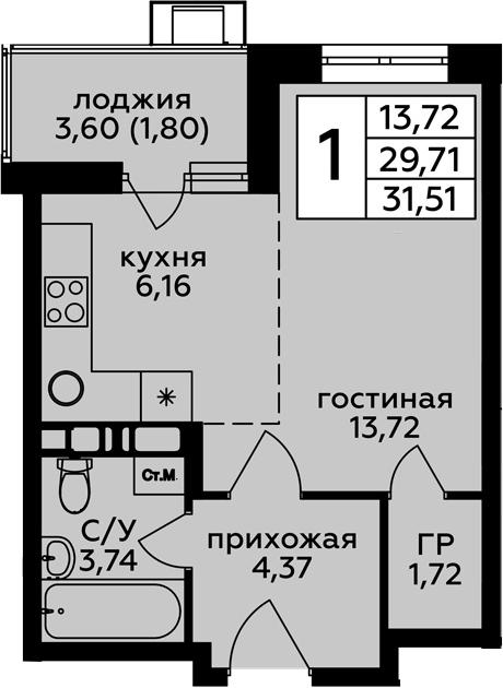Студия, 31.51 м²