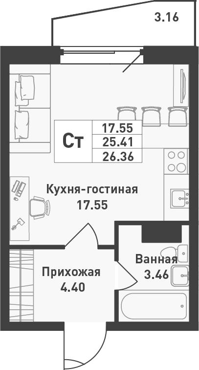 Студия, 26.36 м², от 4 этажа