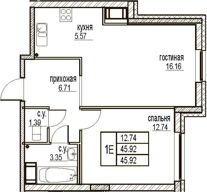 2Е-комнатная, 45.92 м²– 2