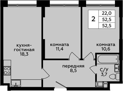 3Е-к.кв, 52.5 м²