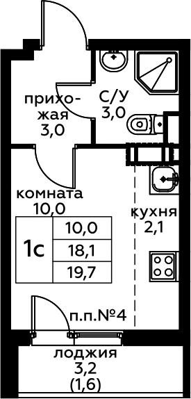 Студия, 19.7 м²– 2