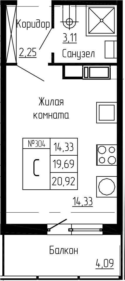 Студия, 20.92 м²– 2