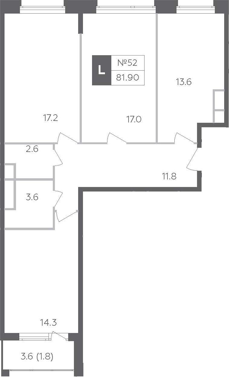 3-к.кв, 83.7 м²