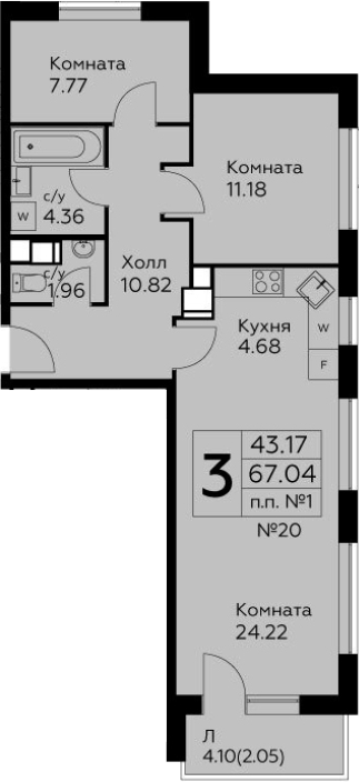 3Е-комнатная, 67.04 м²– 2
