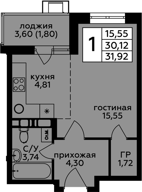 Студия, 31.92 м²