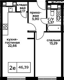 2Е-комнатная, 46.39 м²– 2