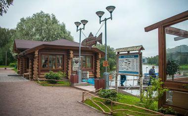 База отдыха Русская рыбалка