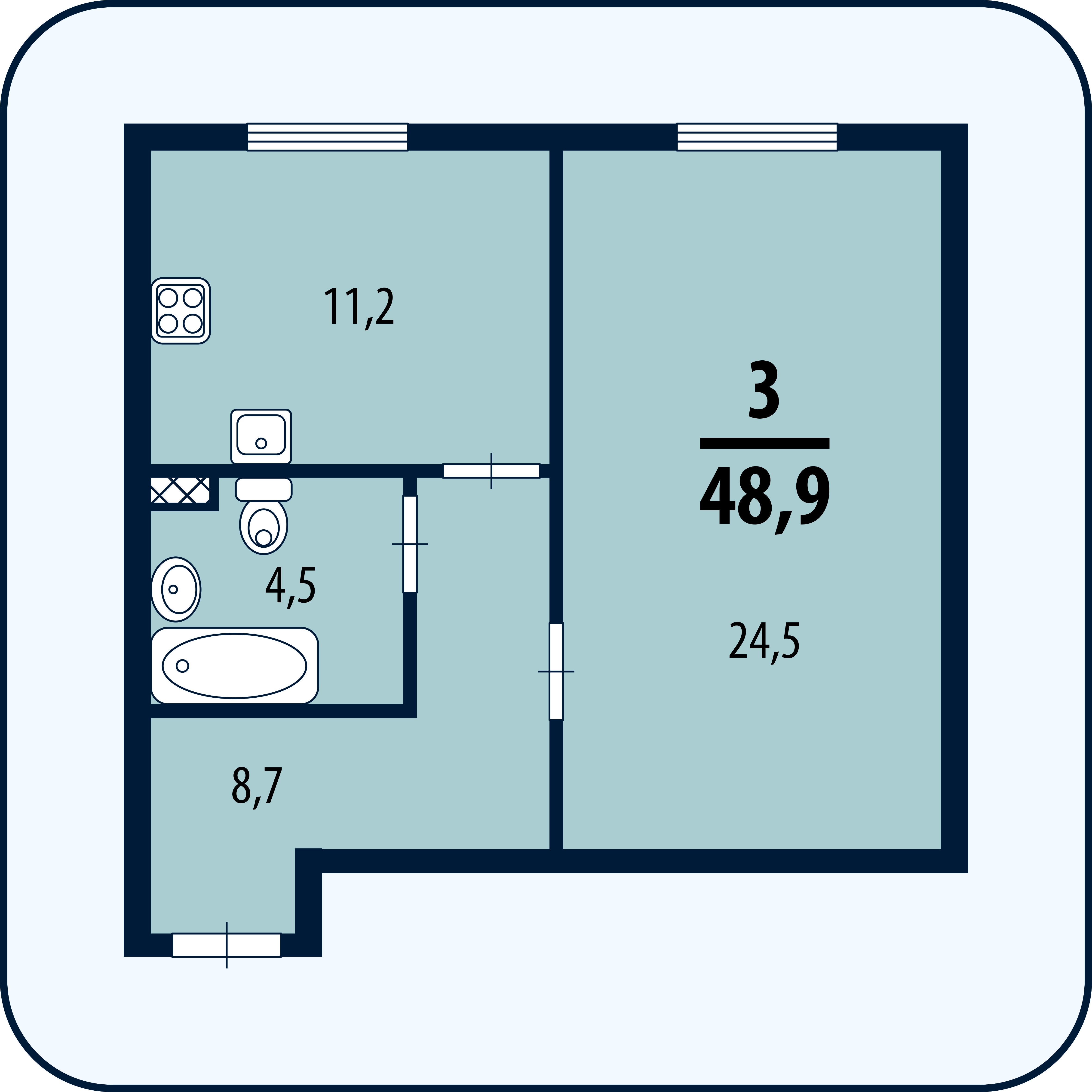 1-комнатная, 48.9 м²– 2