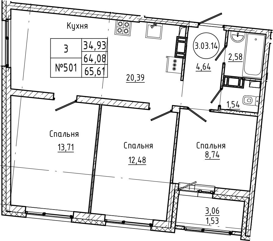 4Е-к.кв, 65.61 м², 3 этаж