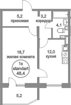 1-к.кв, 48.4 м², от 2 этажа