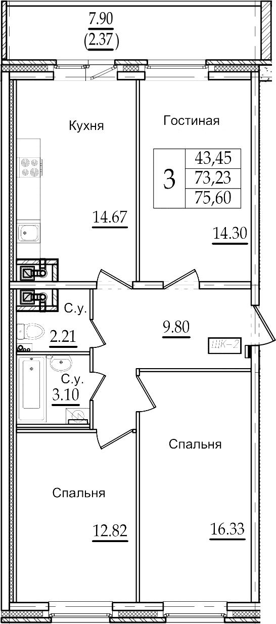 3-к.кв, 75.6 м²