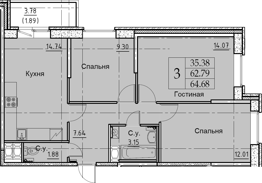 3-к.кв, 64.68 м²