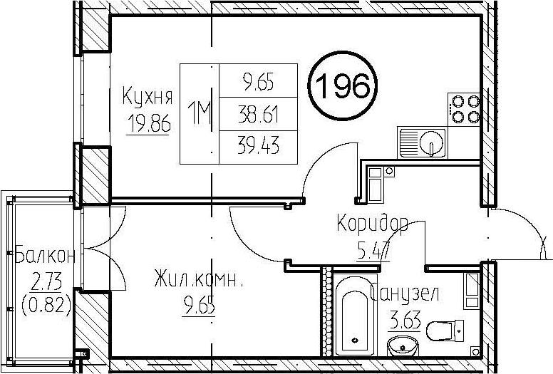 1-к.кв, 39.43 м²