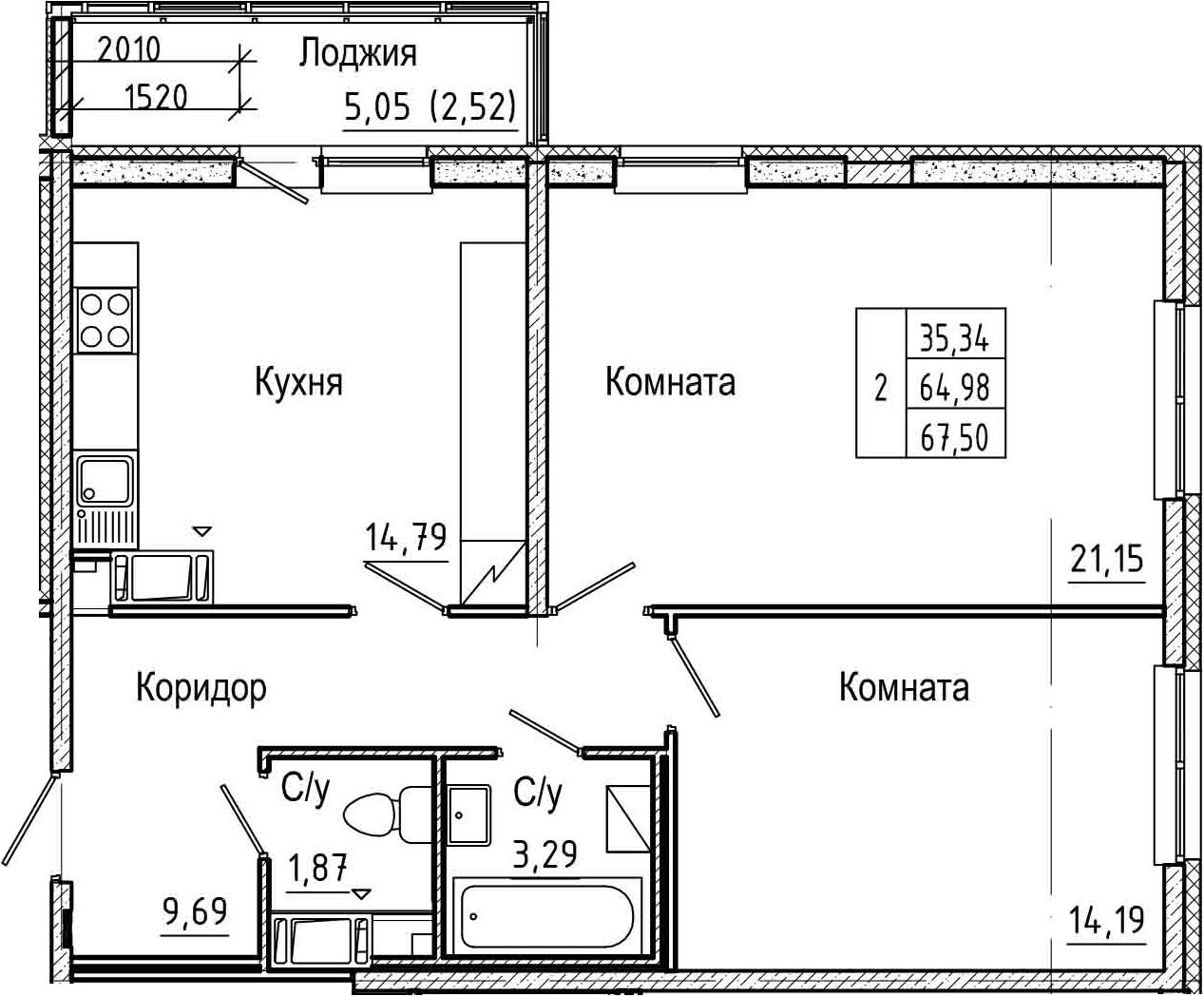 2-комнатная, 67.5 м²– 2