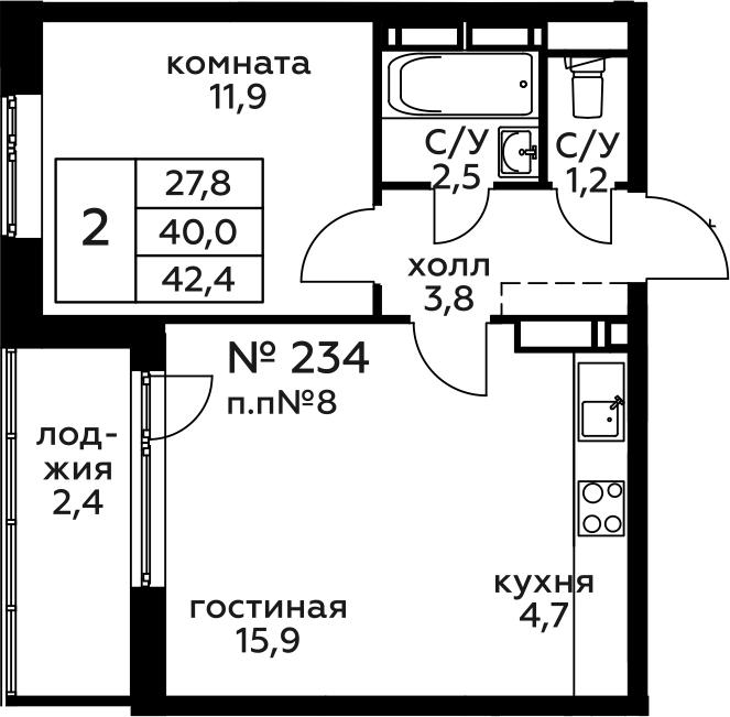 2Е-комнатная, 42.4 м²– 2