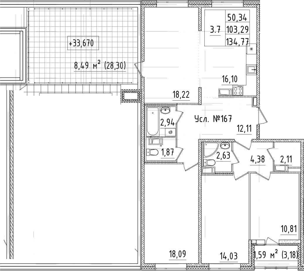 4-к.кв, 134.77 м²