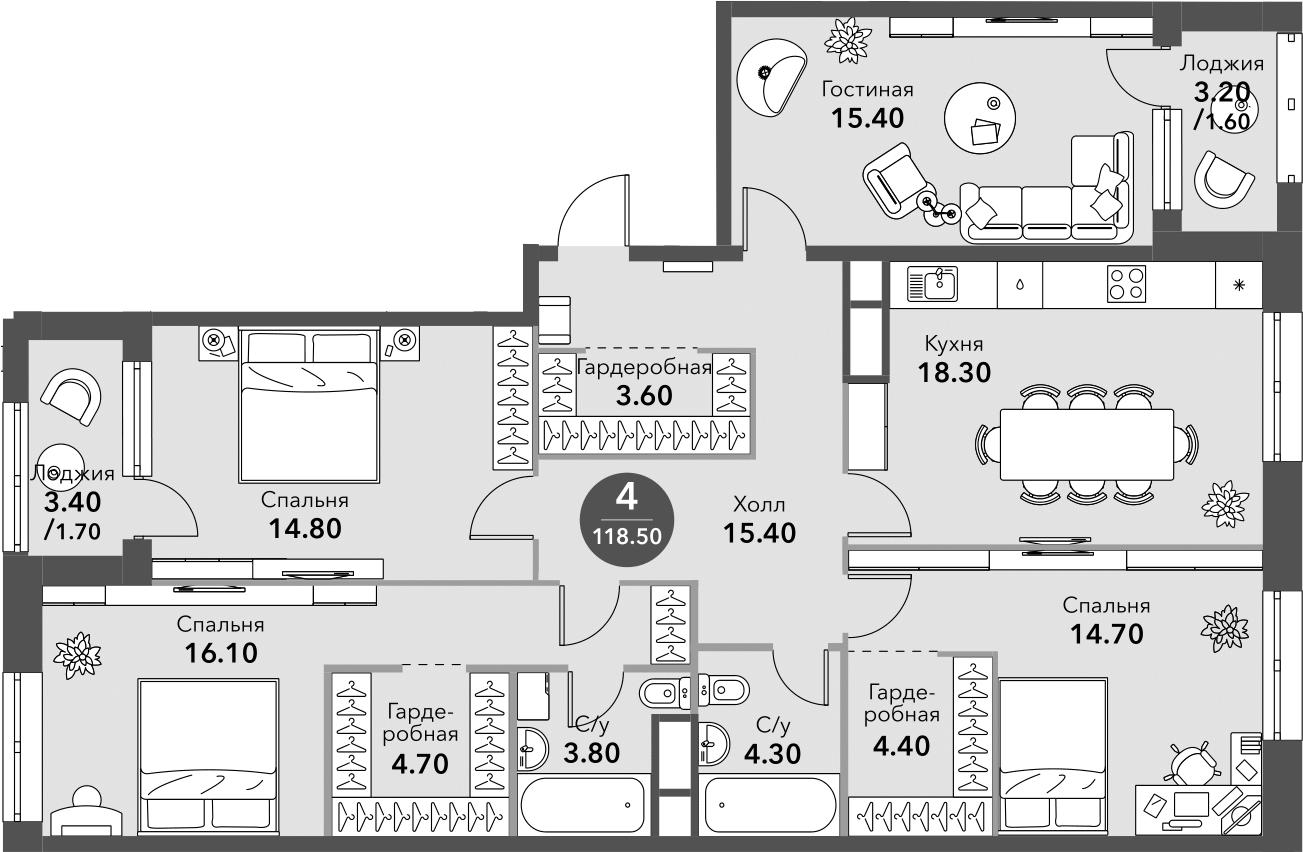 5Е-комнатная, 118.5 м²– 2